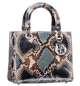Разноцветная сумка из кожи Christian Dior.